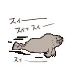 動物学級(個別スタンプ:1)