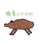 動物学級(個別スタンプ:3)