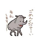 動物学級(個別スタンプ:19)