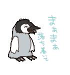 動物学級(個別スタンプ:36)