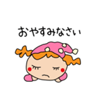 主婦ガールさんの1日(日常編)(個別スタンプ:02)