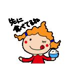 主婦ガールさんの1日(日常編)(個別スタンプ:03)
