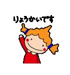 主婦ガールさんの1日(日常編)(個別スタンプ:04)