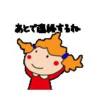 主婦ガールさんの1日(日常編)(個別スタンプ:05)
