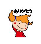 主婦ガールさんの1日(日常編)(個別スタンプ:08)