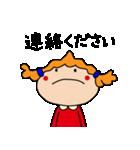 主婦ガールさんの1日(日常編)(個別スタンプ:09)