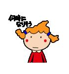 主婦ガールさんの1日(日常編)(個別スタンプ:11)
