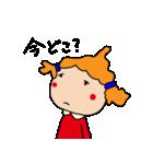主婦ガールさんの1日(日常編)(個別スタンプ:12)