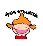 主婦ガールさんの1日(日常編)(個別スタンプ:13)
