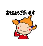 主婦ガールさんの1日(日常編)(個別スタンプ:14)