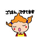 主婦ガールさんの1日(日常編)(個別スタンプ:15)