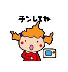 主婦ガールさんの1日(日常編)(個別スタンプ:16)