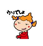 主婦ガールさんの1日(日常編)(個別スタンプ:19)