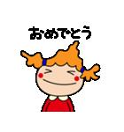 主婦ガールさんの1日(日常編)(個別スタンプ:20)