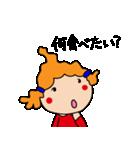 主婦ガールさんの1日(日常編)(個別スタンプ:21)
