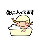 主婦ガールさんの1日(日常編)(個別スタンプ:26)