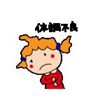 主婦ガールさんの1日(日常編)(個別スタンプ:29)