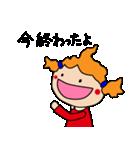 主婦ガールさんの1日(日常編)(個別スタンプ:34)