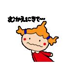 主婦ガールさんの1日(日常編)(個別スタンプ:35)