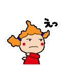 主婦ガールさんの1日(日常編)(個別スタンプ:37)