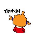 主婦ガールさんの1日(日常編)(個別スタンプ:40)