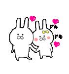 ちびうさ ♡毎日使えるLOVE LOVEセット♡