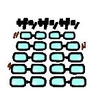 メガネェ!2(個別スタンプ:01)