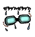 メガネェ!2(個別スタンプ:02)