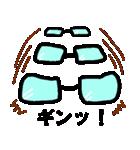 メガネェ!2(個別スタンプ:7)