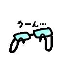 メガネェ!2(個別スタンプ:08)
