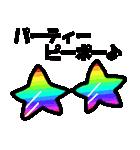 メガネェ!2(個別スタンプ:20)