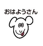 ぺろてぃのスタンプ(個別スタンプ:01)