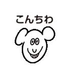 ぺろてぃのスタンプ(個別スタンプ:02)