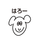 ぺろてぃのスタンプ(個別スタンプ:03)