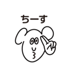 ぺろてぃのスタンプ(個別スタンプ:04)