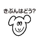 ぺろてぃのスタンプ(個別スタンプ:05)