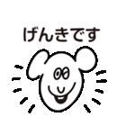 ぺろてぃのスタンプ(個別スタンプ:06)