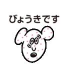 ぺろてぃのスタンプ(個別スタンプ:07)
