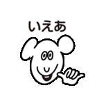 ぺろてぃのスタンプ(個別スタンプ:08)