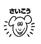 ぺろてぃのスタンプ(個別スタンプ:09)