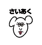 ぺろてぃのスタンプ(個別スタンプ:10)