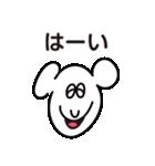 ぺろてぃのスタンプ(個別スタンプ:11)