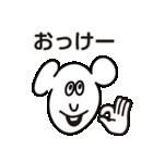 ぺろてぃのスタンプ(個別スタンプ:12)