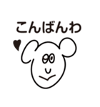 ぺろてぃのスタンプ(個別スタンプ:13)