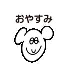 ぺろてぃのスタンプ(個別スタンプ:14)