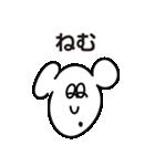 ぺろてぃのスタンプ(個別スタンプ:15)