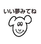 ぺろてぃのスタンプ(個別スタンプ:16)