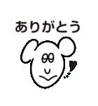 ぺろてぃのスタンプ(個別スタンプ:17)