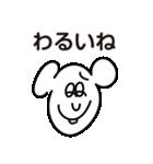 ぺろてぃのスタンプ(個別スタンプ:18)