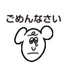ぺろてぃのスタンプ(個別スタンプ:20)